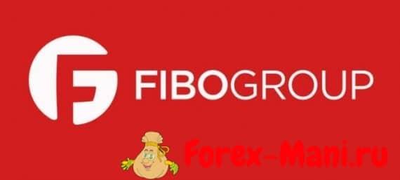 Обзор и отзыв брокера ФибоГрупп