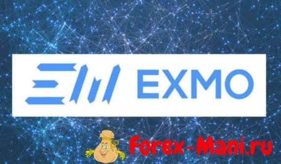 платформа exmo